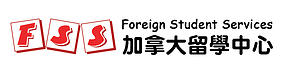 Foreign Student Services