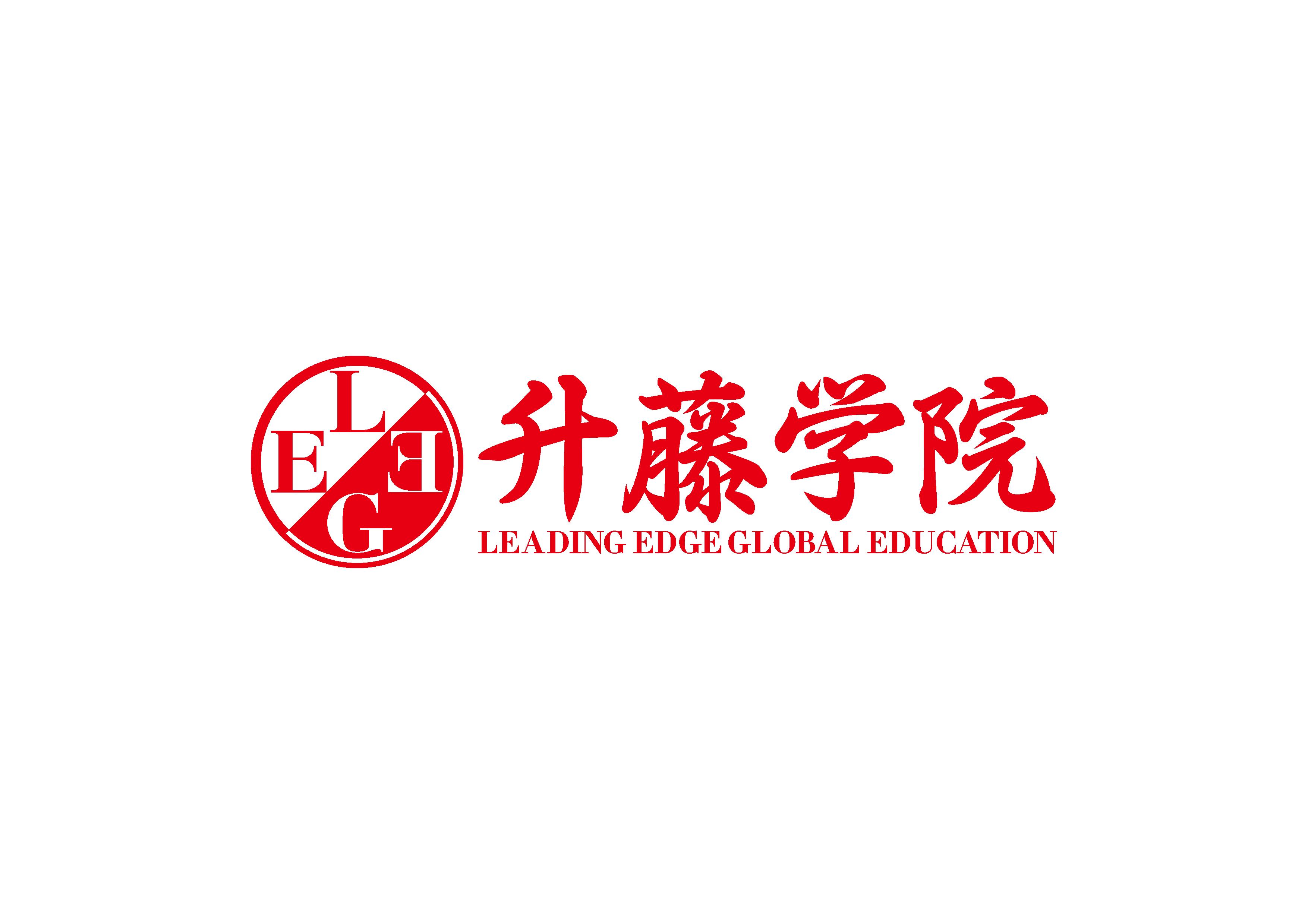 Leading Edge Global Education 升藤学院